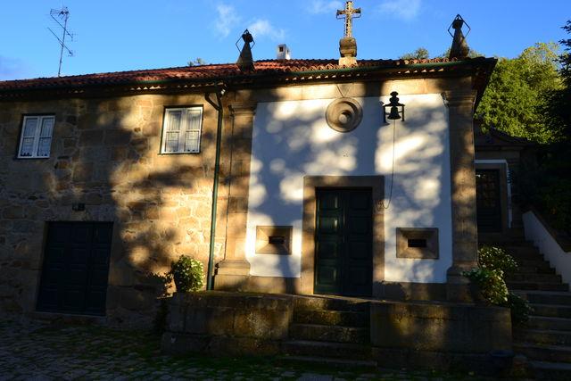 Quinta da Mata Chaves gevel
