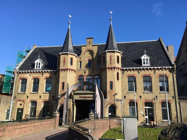 Blokhuispoort Leeuwarden Friesland Nederland