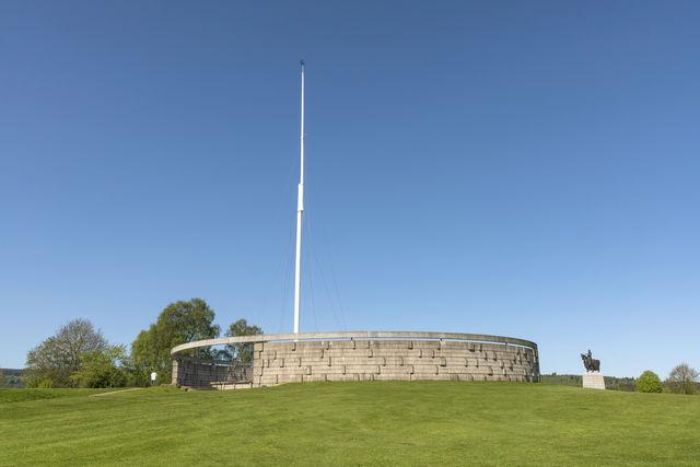 Stirling bezoekerscentrum Schotland