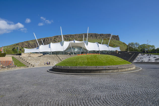 Bezoekerscentrum Our Dynamic Earth Edinburgh